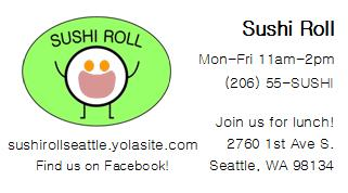 Sushi Roll Business Card